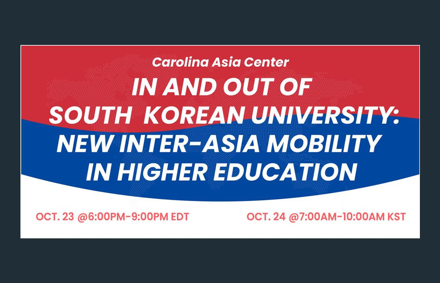 ICE Director & Deputy Director to Present at Conference on Korean Inter-Asian Mobility