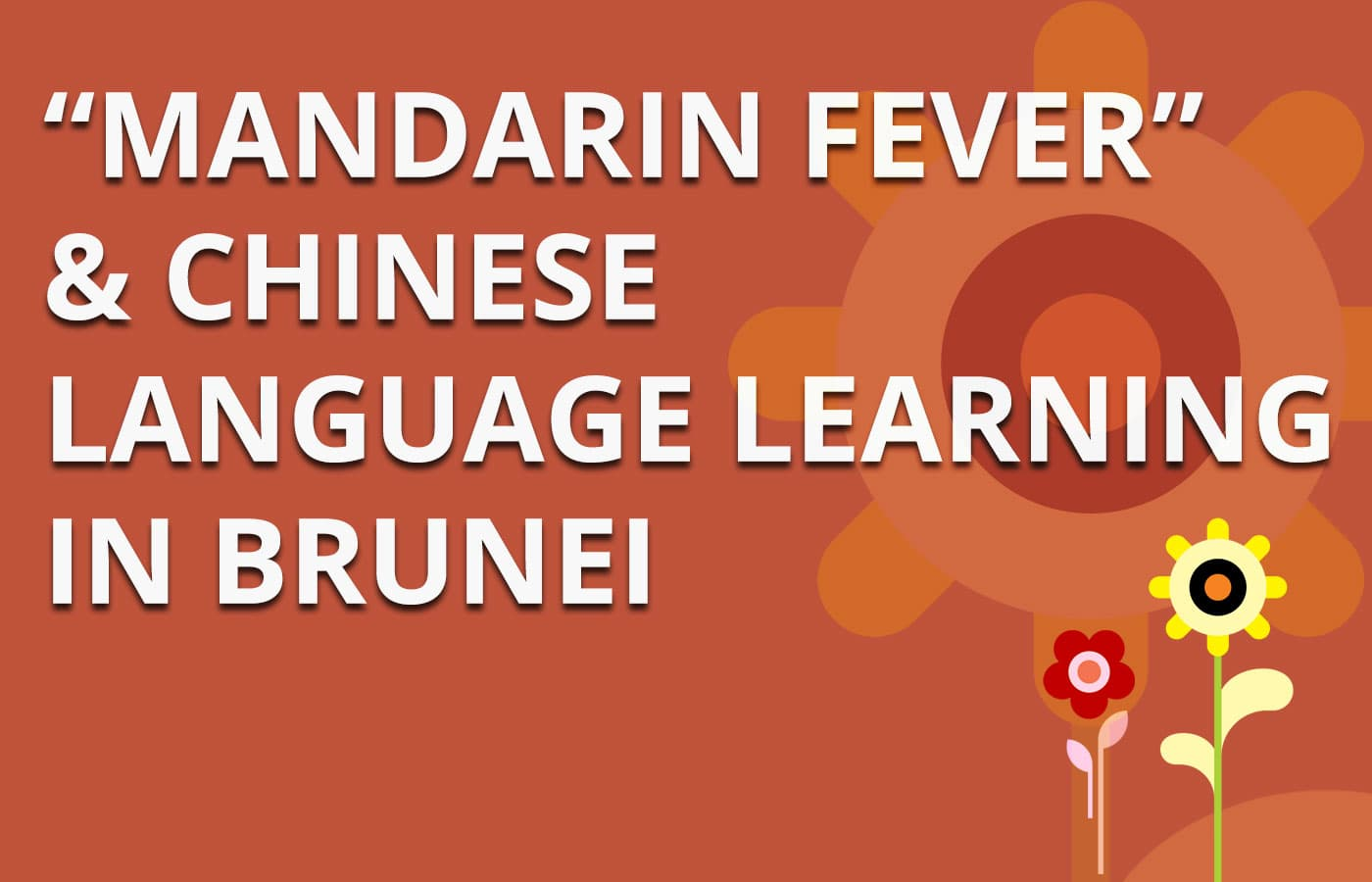 Seminar on Chinese Language Learning in Brunei